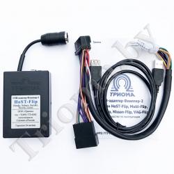ТРИОМА Host-Flip - USB MP3 адаптер для Subaru (тип 10+10)