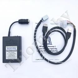 ТРИОМА Multi-Flip - USB MP3 адаптер для Land Rover / Rover