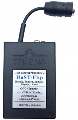 Host-flip