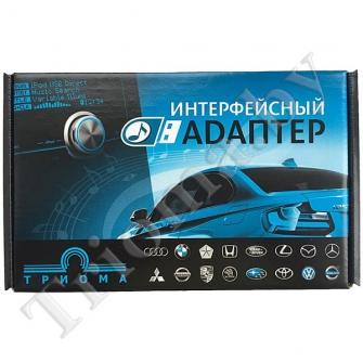 ТРИОМА Skif - MOST USB MP3 адаптер для BMW