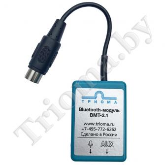 Bluetooth-Модуль BMT-2.1 для USB адаптера Триома