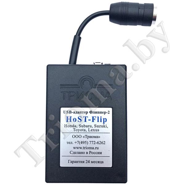 ТРИОМА Host-Flip - USB MP3 адаптер для Subaru (тип Clarion)