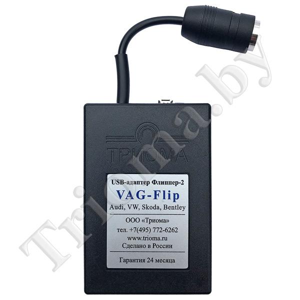 ТРИОМА Vag-Flip - USB MP3 адаптер для Seat (тип 8pin)