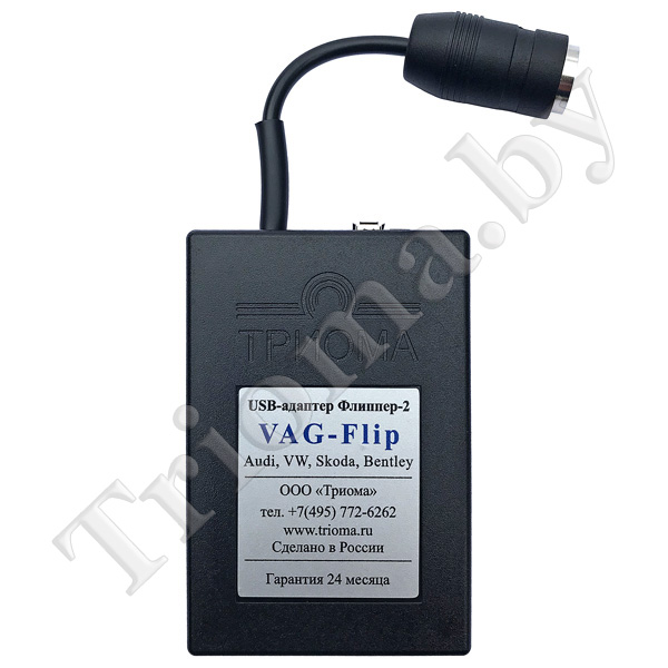 ТРИОМА Vag-Flip - USB MP3 адаптер для Bentley