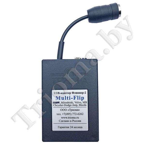 ТРИОМА Multi-Flip - USB MP3 адаптер для Chrysler (тип DIN-8 OLD)