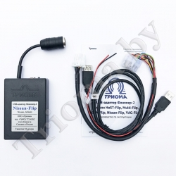 ТРИОМА Nissan-Flip - USB MP3 адаптер для Infiniti