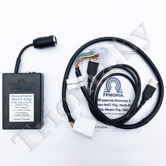 ТРИОМА Host-Flip - USB MP3 адаптер для мотоцикла Honda GoldWing