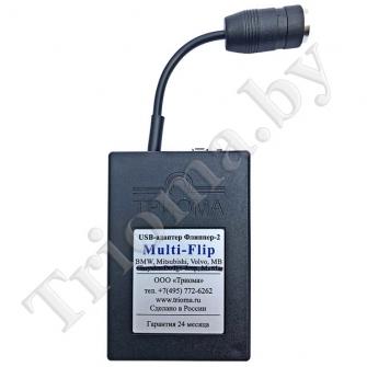 ТРИОМА Multi-Flip - USB MP3 адаптер для BMW (тип 3+6pin)