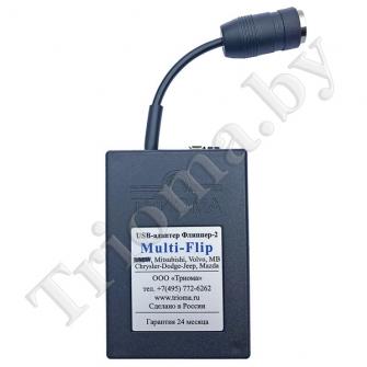 ТРИОМА Multi-Flip - USB MP3 адаптер для Dodge (тип DIN-8 OLD)