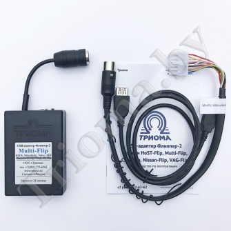 ТРИОМА Multi-Flip - USB MP3 адаптер для Suzuki (тип 13-pin)